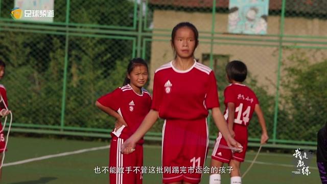 我是教练 35期 杨於林