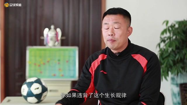 我是教练 36期 张永海