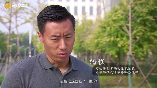 我是教练 34期 王笑