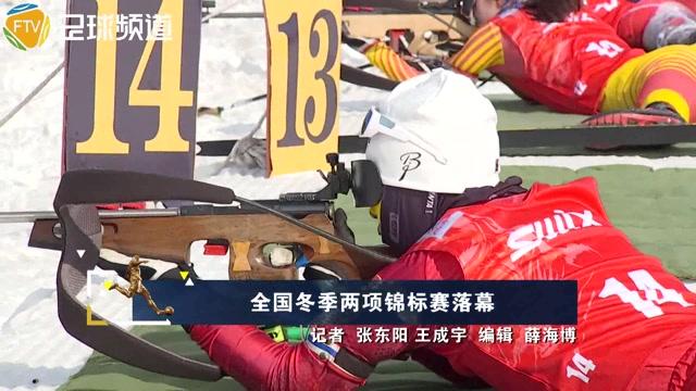 内蒙古体育报道 151期 2019.3.13