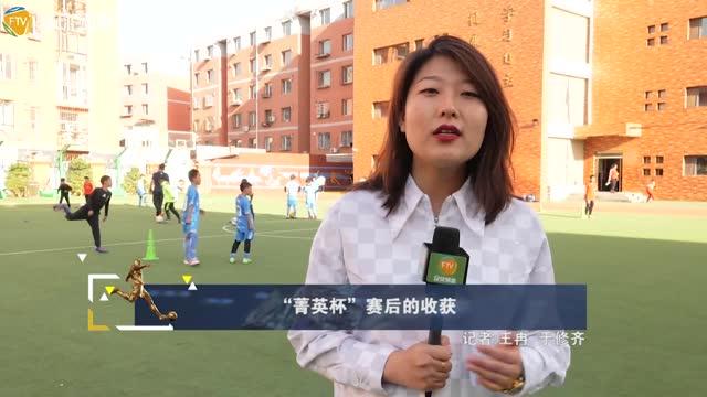 内蒙古体育报道 193期 2019.5.10