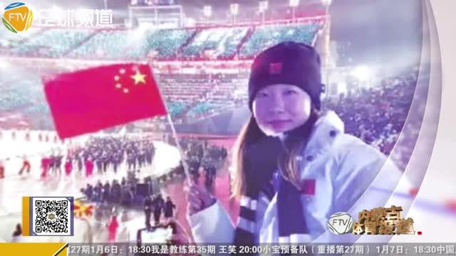 内蒙古体育报道 99期 2018.12.31