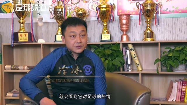 内蒙古体育报道 132期 2019.2.14