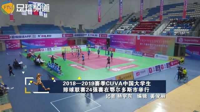 内蒙古体育报道 153期 2019.3.15