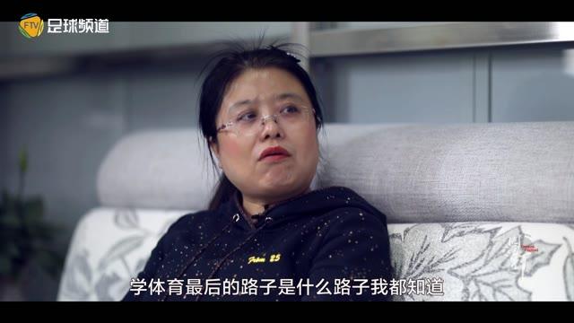园钉 | 无冕教练——延吉市第六中学(网站)